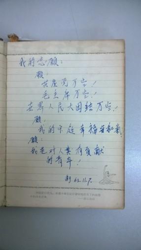 2 盧慧蘭_photo (3)