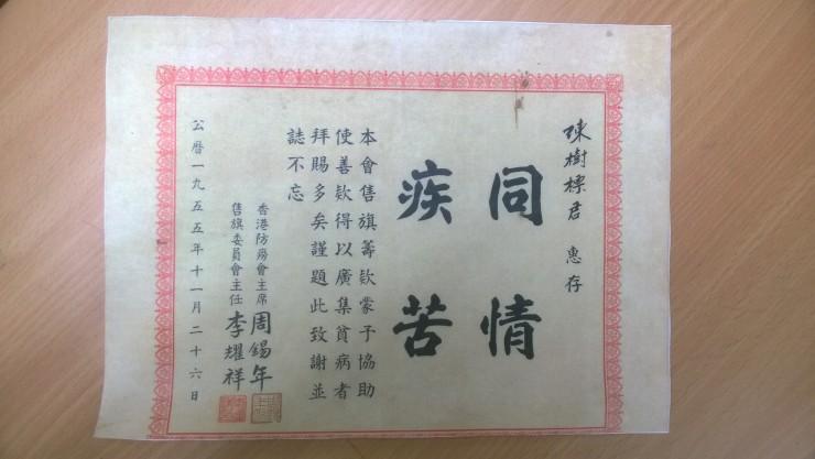 38 陳樹標_photo.jpg