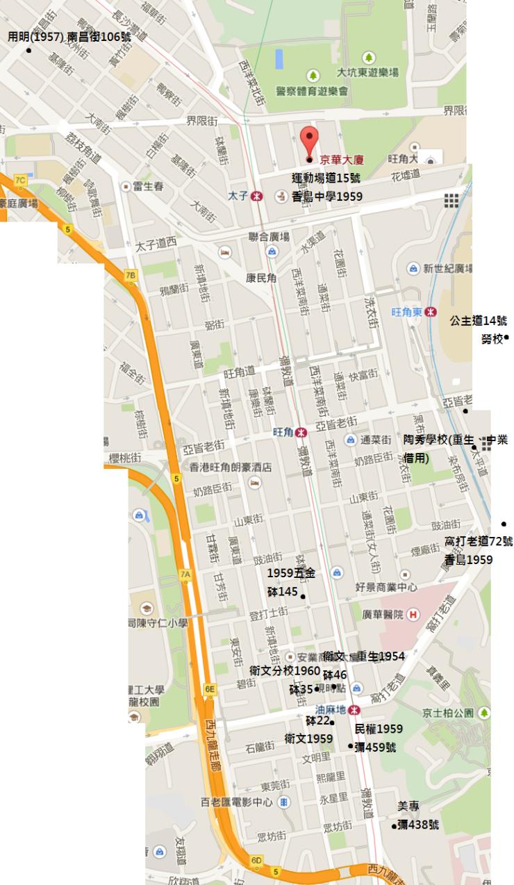 九龍學校路線.png
